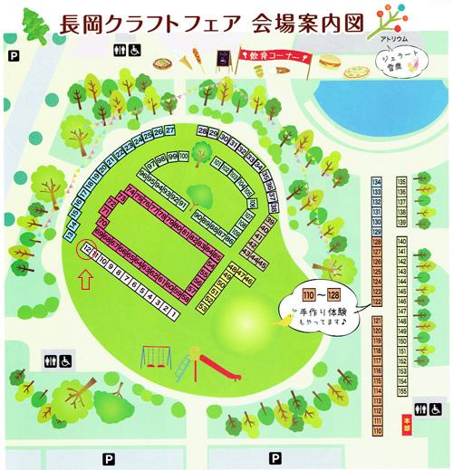 長岡クラフトmap.jpg
