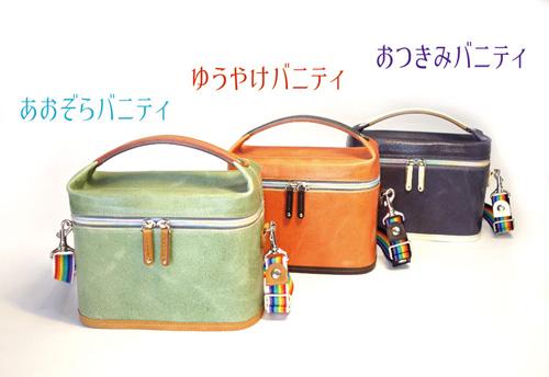 nijiiro_detail_2_500.jpg